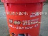 Dongfeng Cummins engine oil