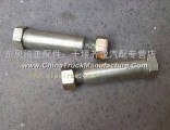 Dongfeng long horizontal stabilizer bar