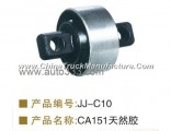 CA151 natural rubber torque rod bushing
