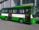 35-80 Seats Capacity Passenger BRT City Bus for Sale