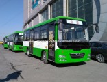 35-50 Seats 105HP BRT City Bus
