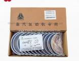 Sinotruk Truck Spare Parts Con Rod Bearing (Vg1560030033)