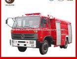 6m3 Water Foam Fire Fighting Truck