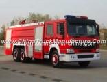 Sinotruk HOWO Fire Truck