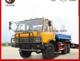 Dongfeng 6X6/10000liter Desert Water Tanker Truck