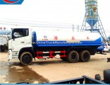 Hot Sale 15000 Liter Dongfeng Water Tank Truck