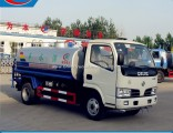 7cbm Factory Direct Selling Sprinkler China Manufacturer Water Truck Dongfeng 4X2 New Water Trucks f