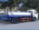 6cbm Factory Direct Selling Sprinkler China Manufacturer Water Truck Dongfeng 4X2 New Water Trucks f