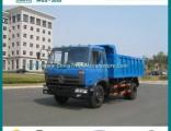 12 Ton Dongfeng 4X2 Right Hand Self-Dumping Dumper Truck