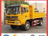 Sitom New 15 Ton Dump Truck
