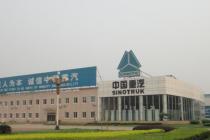 Jinan Zhonghe Business and Trade Co., Ltd.