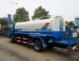 Chinese JAC Small Water Tanker Bowser Vehicle for Street Sprinkler