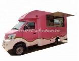 Sinotruk Small Type Mobile Vending Breakfast Truck Food Trucks
