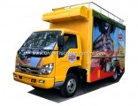 Forland Mobile Food Car for Sale/Floating Coffee Car/Mobile Kitchen Car