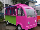 Small Mobile Electric Canteen Restaurant Car