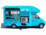 Mini Moving Buffet Car Movable Dining Truck