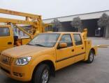 Jmc Pickup 4*2 Mini Traffic Motor Underground Garage Vehicle Wrecker Tow Truck
