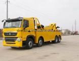 25 Ton HOWO Heavy Duty Wreck Truck