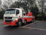 25 Ton HOWO Integrated Line of Wreker Towing Truck