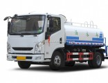 4000L 4cbm 125HP Water Tank Truck with Yuejin Chassis