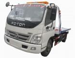 Foton Aoling Flatbed 3 Ton 4 Ton 6 Ton Tilt Tray Wrecker Tow Truck