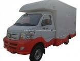 Good Cheaper Price HOWO Light Small Mobile Food Truck for Sale in Dubai
