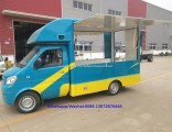 Dongfeng Mobile Food Truck