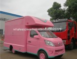 China Supplier Pink Color Food Truck Snacks Machines Cart