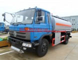China Cheapest Price Dongfeng 4X2 Fuel Tank Tanker Truck 8000-12000L for Sale