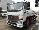 China Foton 4X2 Sprinkler Truck 10cbm with Good Price