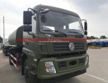 China Dongfeng 4X4 off-Road Military Water Tank Tanker Truck Lorry