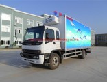 China Isuzu 4X2 Ftr Refrigerating Vehicle with Good Price for Sale