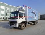 China Isuzu Ftr Van Refrigerator Truck with Good Price for Sale
