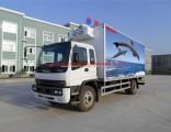 China Isuzu Van Box Truck with Refrigerator
