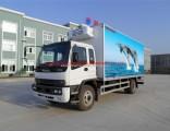 China Isuzu Van Refrigerated Vehicle