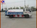 China Jmc 5000L Stainless Steel Water Sprinkler Tank Truck