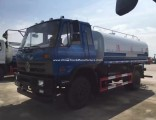 Dongfeng Heavy Duty Water Tanker Stainless Steel Trailers for Sale