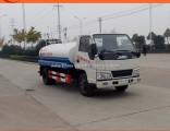 JAC 4X2 Water Tank Truck 5cbm Watering Truck
