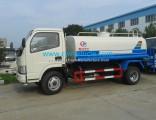 10000L 4*2 Foton Water Tanker Truck