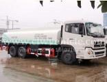 Heavy Duty Dongfeng 20000L Water Spray Tank Truck