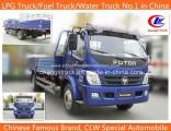 8ton 15ton Foton Auman 4X2 Cargo Type Goods Truck