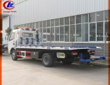 Heavy Duty Dongfeng 4*2 Road Wrecker Trucks 5tons for Sale