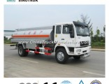 Competive Price Sinotruk Oil Tanker Truck of 10-15m3 Fuel Tanker