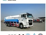 Professional Supply Isuzu HOWO Water Tank Truck Sprinkler of 3tons-50tons