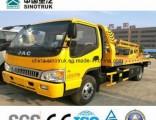Dongfeng Breakdown Recovery 70HP 90HP 120HP Truck Wrecker