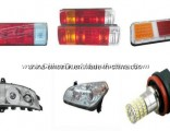 Good Service and Suitable Price in Camc Different Head Lamp