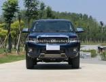 Big Sales Promotion for 2 Wheel Drive Diesel Pick up