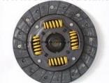 Hot Sale Original Clutch Disc for Toyota 3150-12070; 31250-12071; 31250-12061;