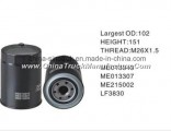 Original Quality Mitsubishi Heavy Truck Parts Fuel Filters Me013343 Lf3830