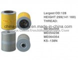 High Quality Air Filters for Mitsubishi Me064356 Me054236